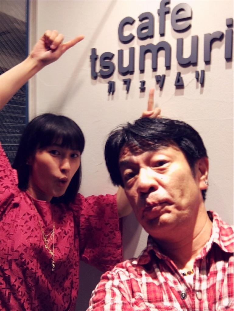 f:id:tokonatsu_blog:20170619004835j:image