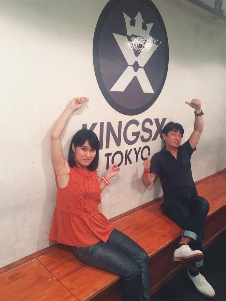 f:id:tokonatsu_blog:20170723143114j:image