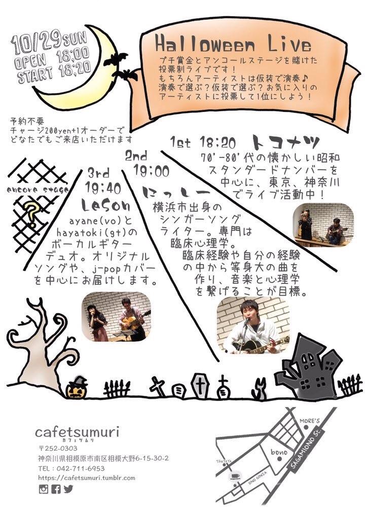 f:id:tokonatsu_blog:20171017020834j:image