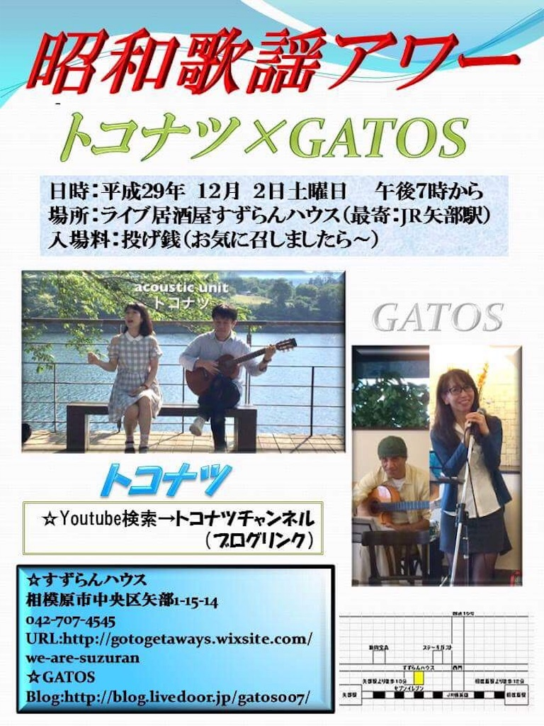 f:id:tokonatsu_blog:20171109211433j:image
