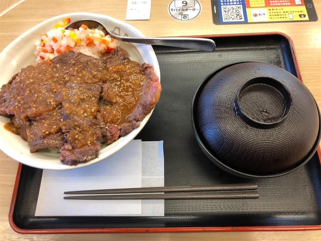 f:id:tokoro_sun:20201103123622j:image