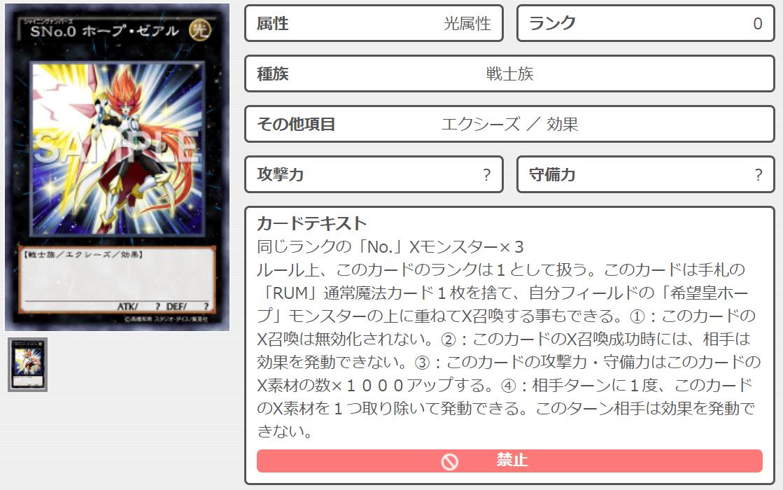 f:id:tokorotenkaiman:20210215213247p:plain