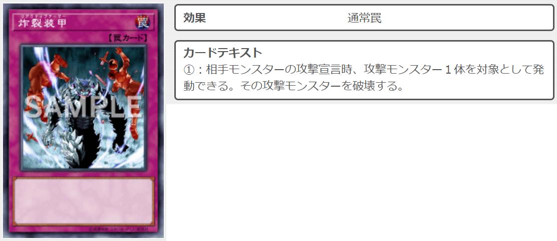 f:id:tokorotenkaiman:20210220011352p:plain