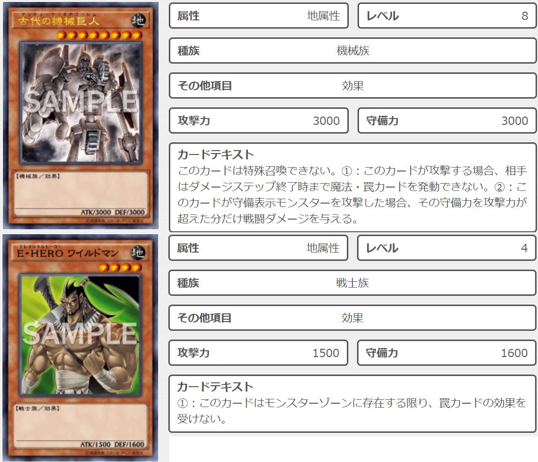 f:id:tokorotenkaiman:20210220012230p:plain