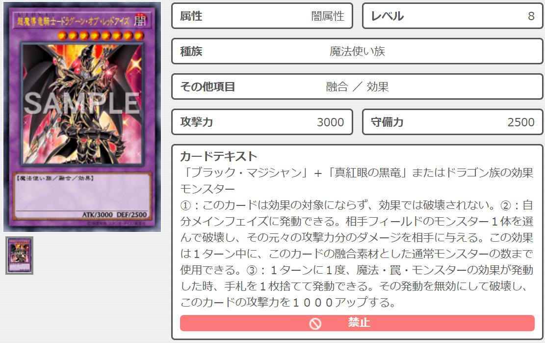 f:id:tokorotenkaiman:20210220012504p:plain