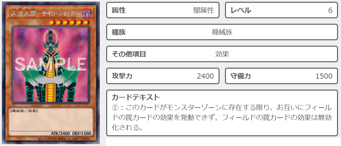 f:id:tokorotenkaiman:20210220013025p:plain