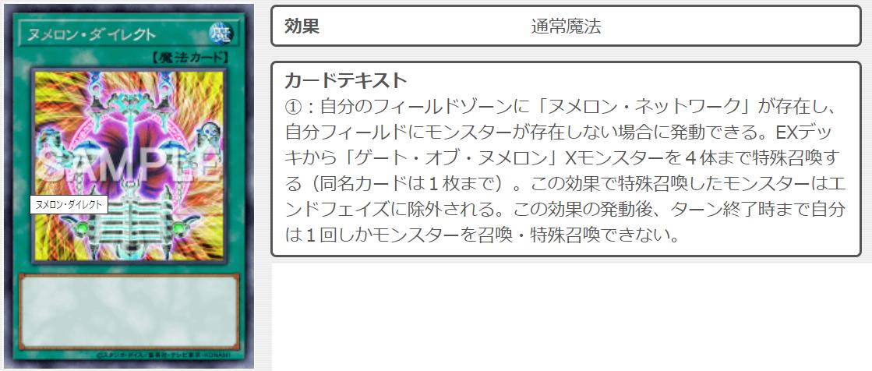 f:id:tokorotenkaiman:20210221010511p:plain