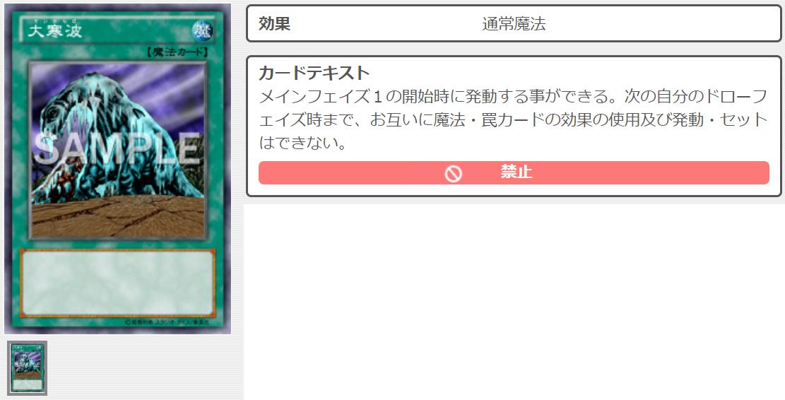 f:id:tokorotenkaiman:20210225004248p:plain
