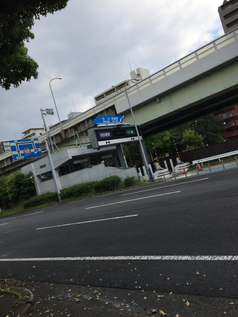 f:id:tokorotenzu:20170512003018j:plain