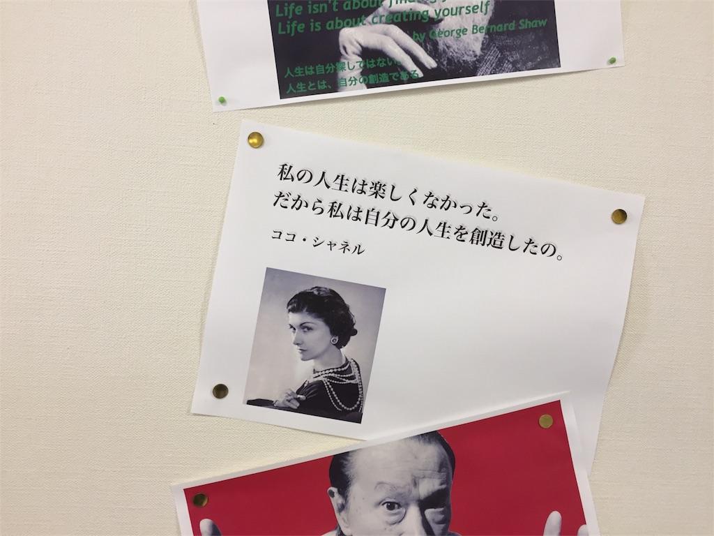 f:id:tokorozawaaisu:20170506121753j:image