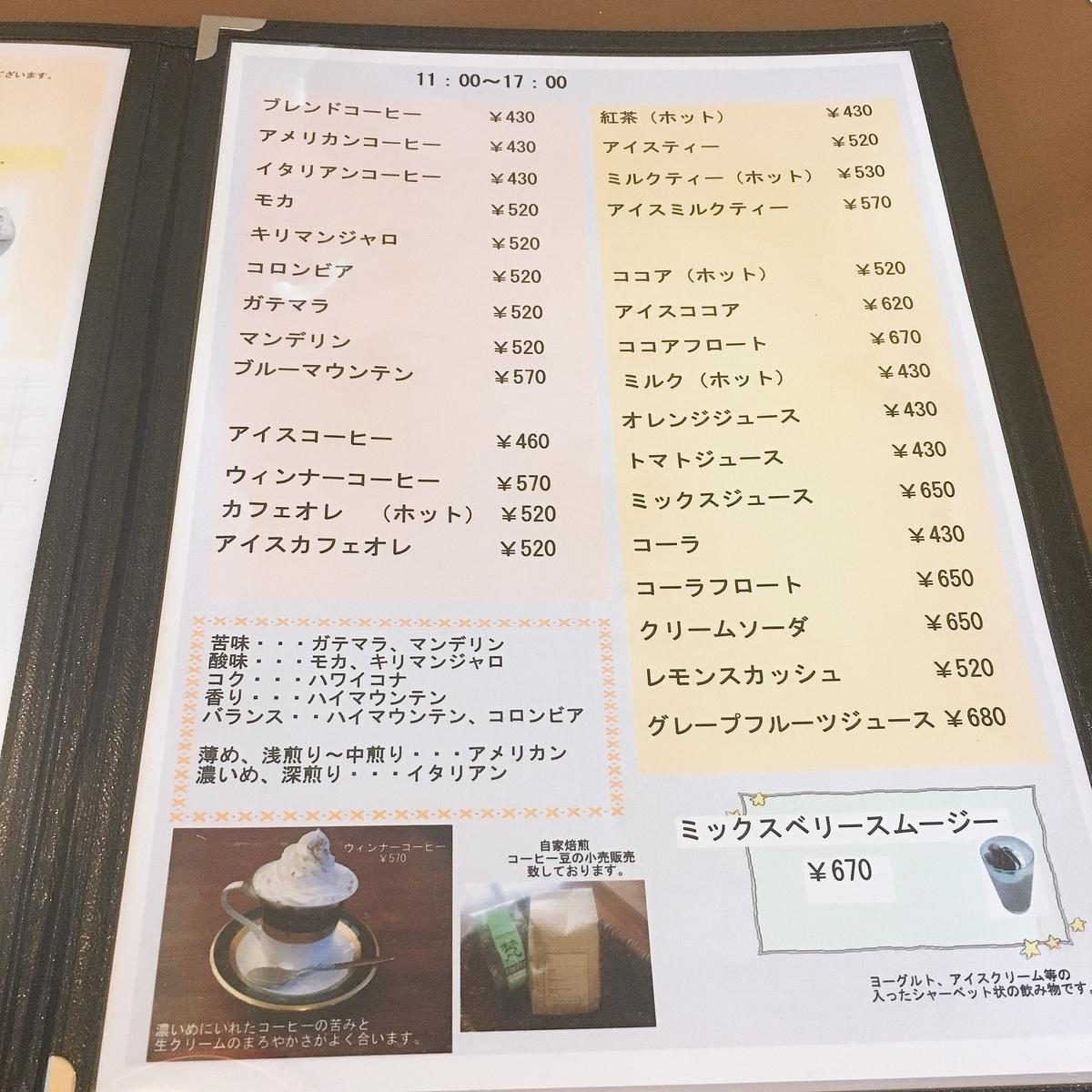 f:id:tokotoko-blog:20190829154320j:plain