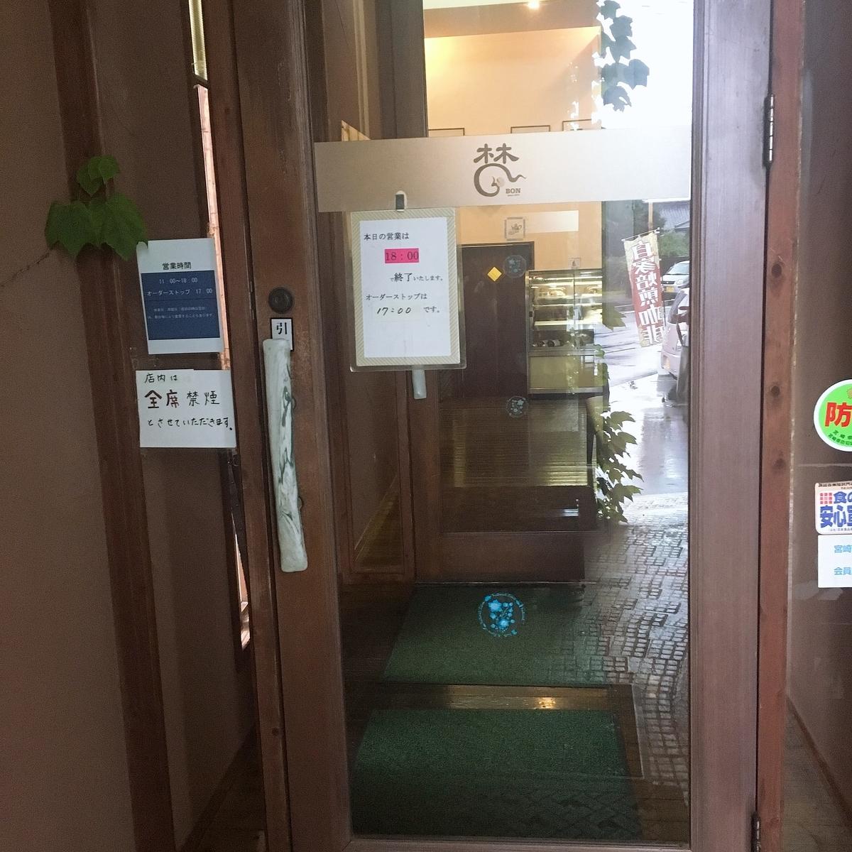 f:id:tokotoko-blog:20190829154603j:plain