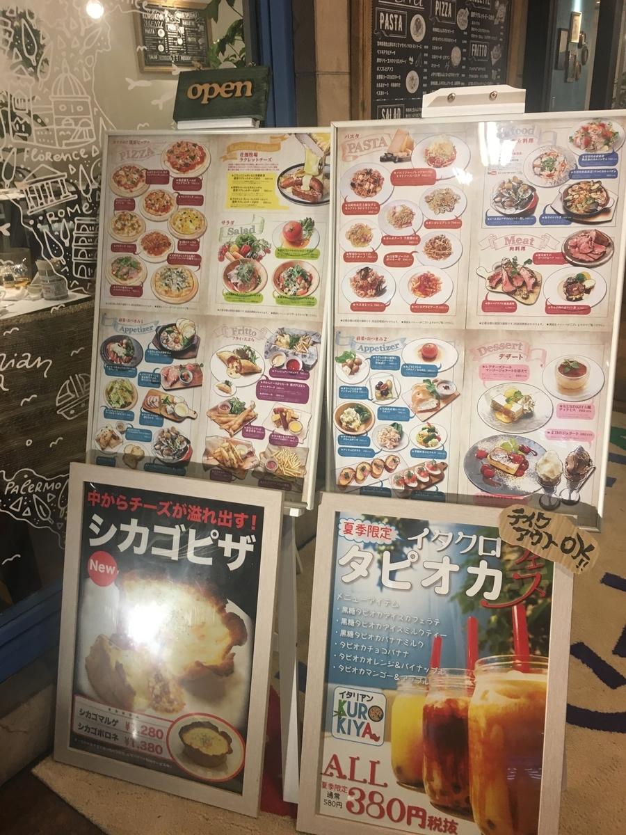 f:id:tokotoko-blog:20190829221635j:plain