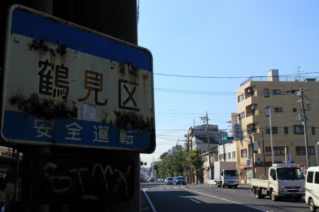 f:id:tokotoko_yuuki:20151202000526j:plain