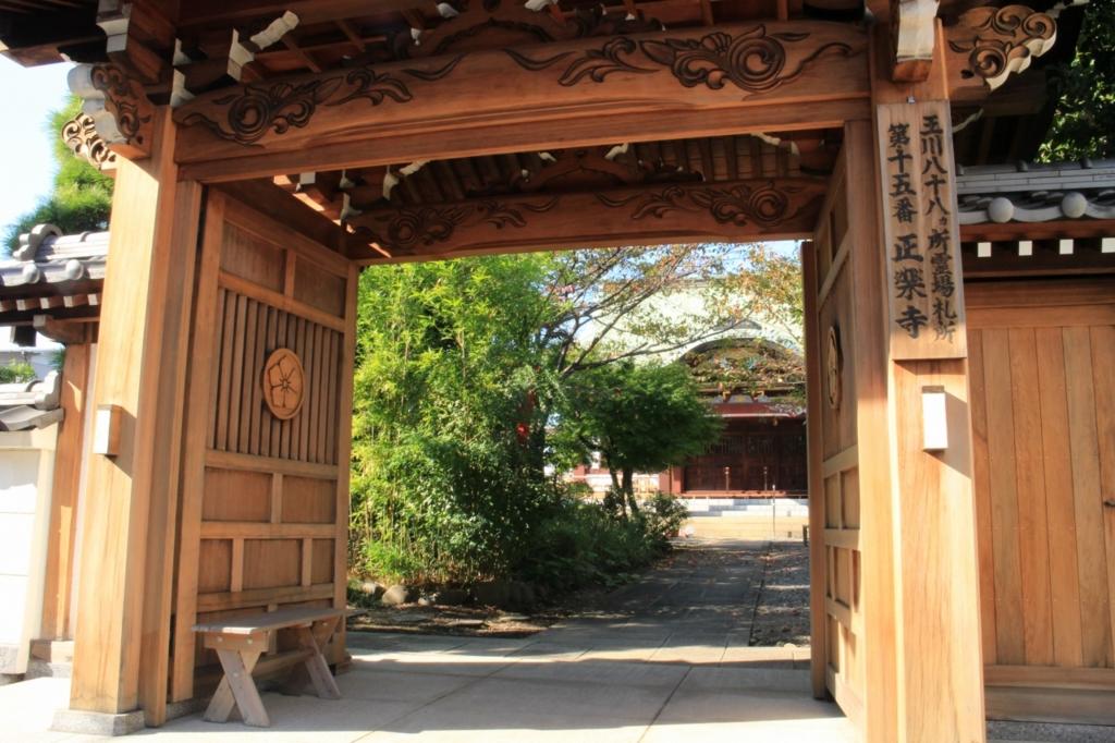 f:id:tokotoko_yuuki:20151202001540j:plain