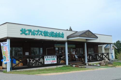 f:id:tokotoko_yuuki:20160528000749j:plain