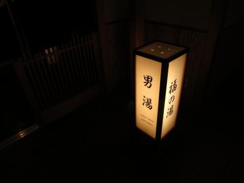 f:id:tokotoko_yuuki:20160619182506j:plain