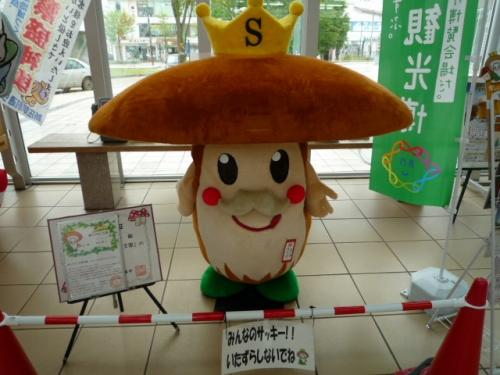 f:id:tokotoko_yuuki:20160624225425j:plain