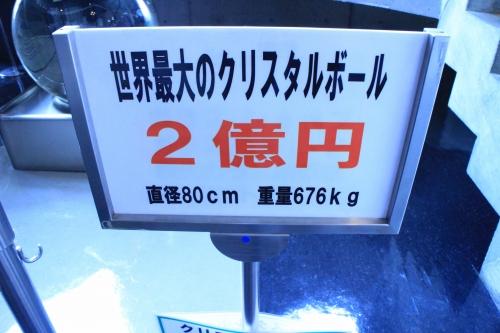 f:id:tokotoko_yuuki:20160707164159j:plain