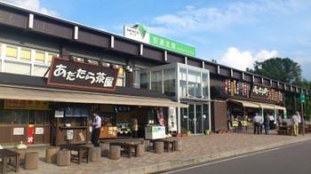 f:id:tokotoko_yuuki:20160811232205j:plain