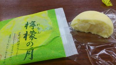 f:id:tokotoko_yuuki:20160812115044j:plain