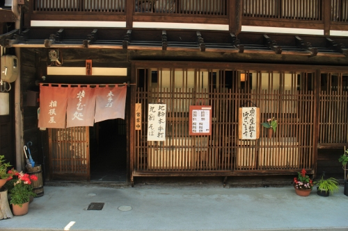 f:id:tokotoko_yuuki:20160819235605j:plain