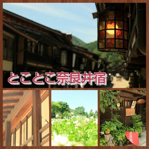 f:id:tokotoko_yuuki:20160820000951j:plain