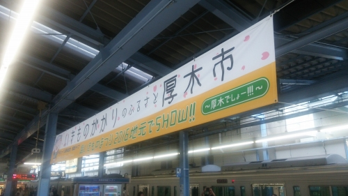 f:id:tokotoko_yuuki:20160913002720j:plain