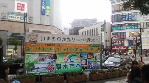 f:id:tokotoko_yuuki:20160913003118j:plain