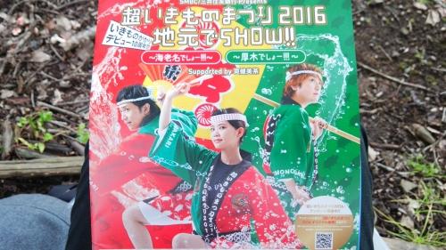 f:id:tokotoko_yuuki:20160913004834j:plain