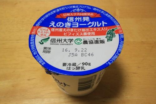 f:id:tokotoko_yuuki:20160919012304j:plain