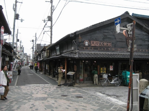 f:id:tokotoko_yuuki:20160921153812j:plain