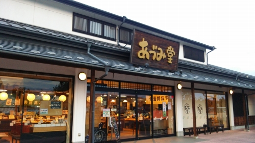 f:id:tokotoko_yuuki:20161003110550j:plain