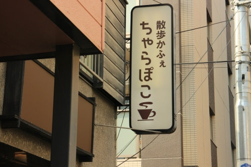 f:id:tokotoko_yuuki:20161007010805j:plain