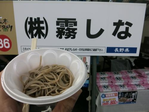 f:id:tokotoko_yuuki:20161010224519j:plain