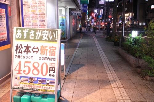 f:id:tokotoko_yuuki:20161013215448j:plain
