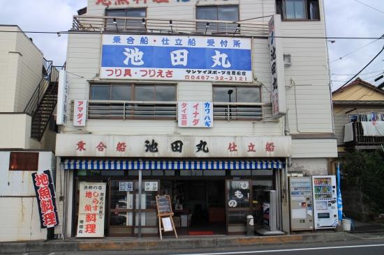 f:id:tokotoko_yuuki:20161127130430j:plain
