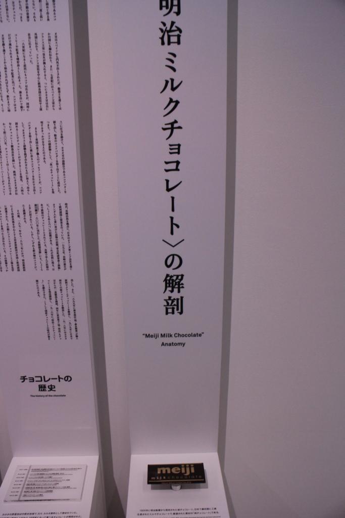 f:id:tokotoko_yuuki:20161217192537j:plain