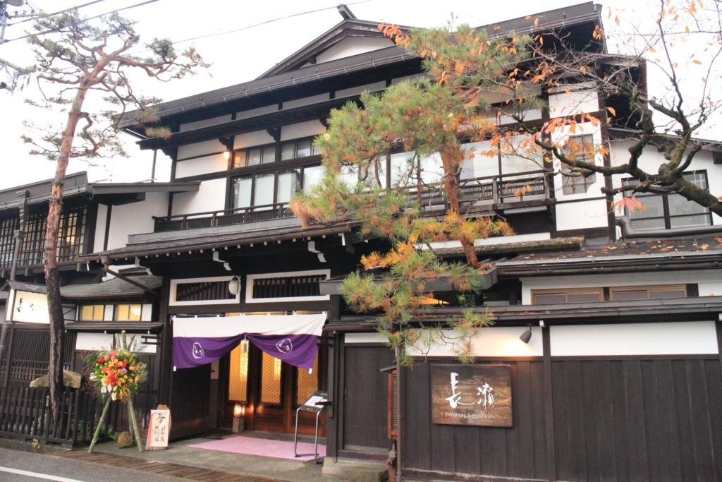 f:id:tokotoko_yuuki:20161227194535j:plain