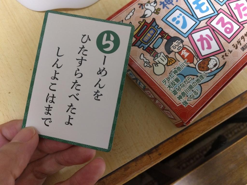 f:id:tokotoko_yuuki:20170113104646j:plain