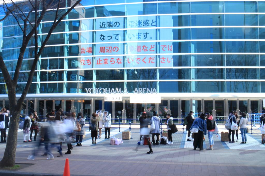 f:id:tokotoko_yuuki:20170113105217j:plain
