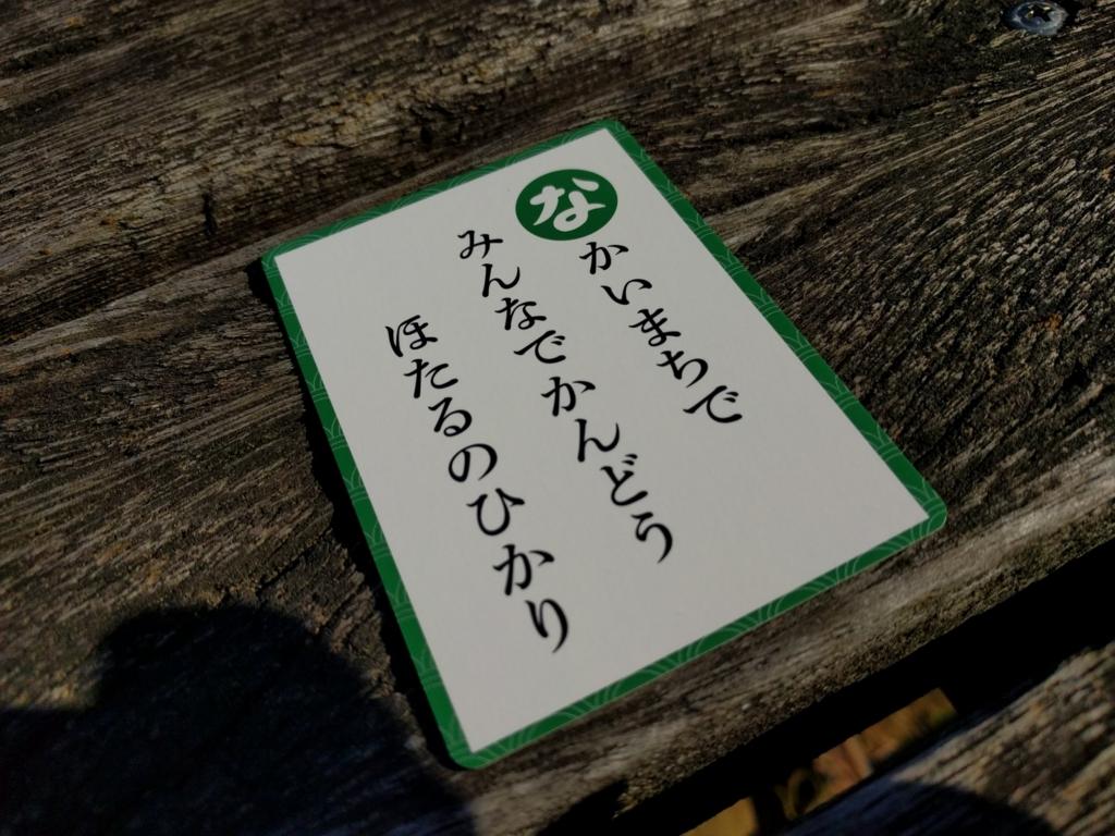 f:id:tokotoko_yuuki:20170113111017j:plain