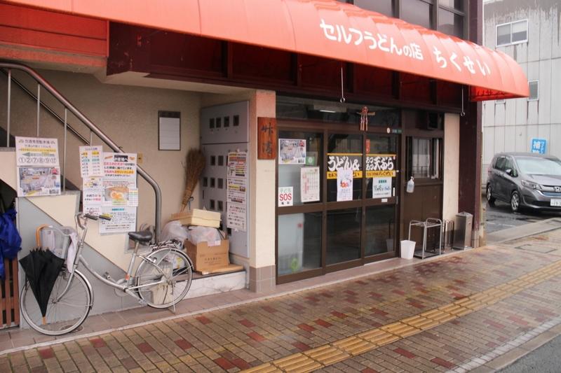 f:id:tokotoko_yuuki:20170115150114j:plain
