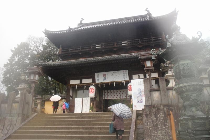 f:id:tokotoko_yuuki:20170115150202j:plain