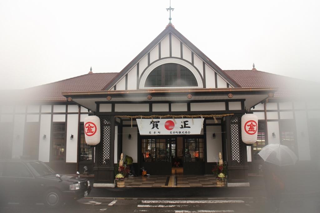 f:id:tokotoko_yuuki:20170127174035j:plain