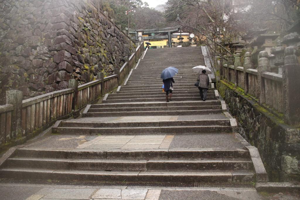 f:id:tokotoko_yuuki:20170127181430j:plain