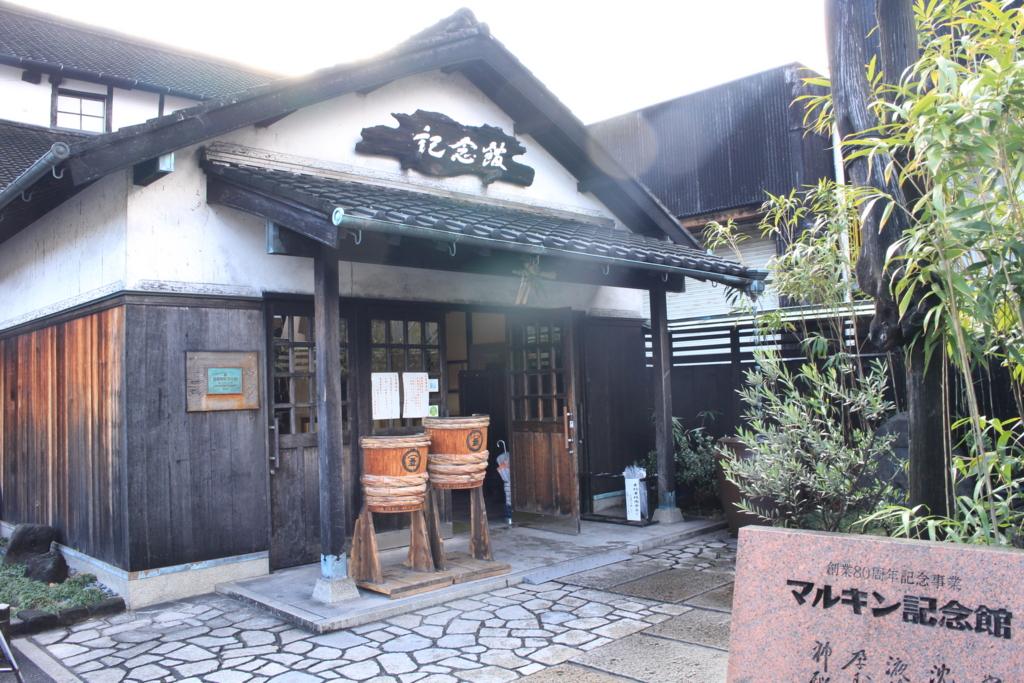 f:id:tokotoko_yuuki:20170207115721j:plain