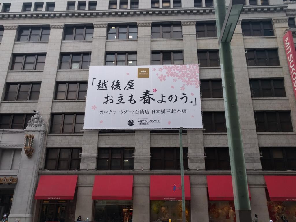 f:id:tokotoko_yuuki:20170314173728j:plain