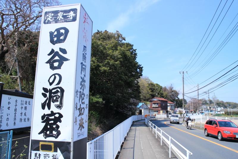 f:id:tokotoko_yuuki:20170408230339j:plain