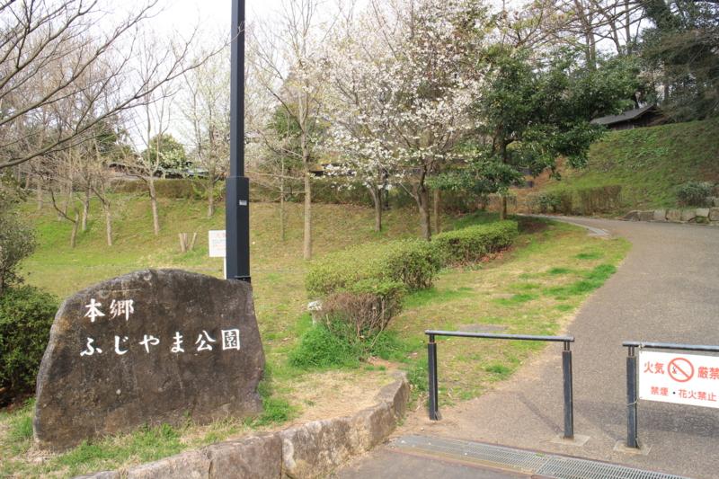 f:id:tokotoko_yuuki:20170408230439j:plain